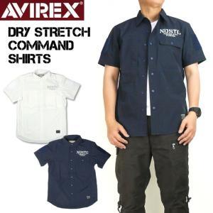 AVIREX アビレックス 半袖シャツ ドライ ストレッチ コマンドシャツ ミリタリーシャツ メンズ 6195121|sanshin