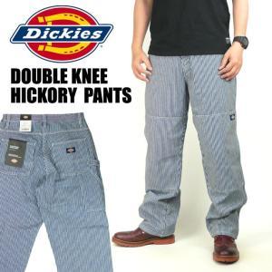 Dickies ディッキーズ メンズ ヘビーウエイト ヒッコリー ダブルニー カーペンターパンツ ストライプ ペインター ワーク DK006171|sanshin