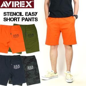 AVIREX アビレックス メンズ ショートパンツ ステンシル イージーショーツ ミリタリー ショートパンツ  6186098|sanshin