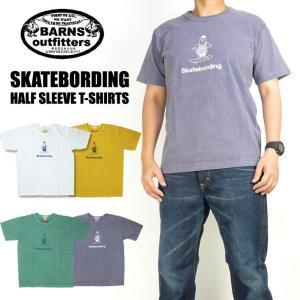 BARNS バーンズ 半袖Tシャツ SKATEBORDING 日本製 メンズ プリントTシャツ BR-7914|sanshin