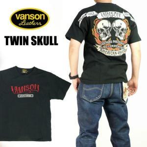 VANSON バンソン メンズ Tシャツ 刺繍 半袖Tシャツ TWIN SKULL NVST-901 sanshin
