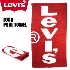LEVI'S リーバイス レッドタブ プールタオル RED TAB ロゴプリント ビーチタオル 38089|sanshin