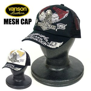 VANSON バンソン キャップ 刺繍 メッシュキャップ EAGLE 帽子 メンズ レディース ユニセックス NVCP-903 sanshin