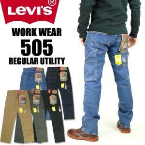 LEVI'S リーバイス WORKWEAR 505 ユーティリテ― ペインターパンツ 505 ワークウェア ストレッチデニム  34233|sanshin