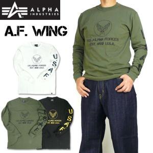 """ミリタリーブランド""""ALPHA""""のTシャツ。  フロントに""""AIR FORCE""""マーク、左袖に""""U...."""