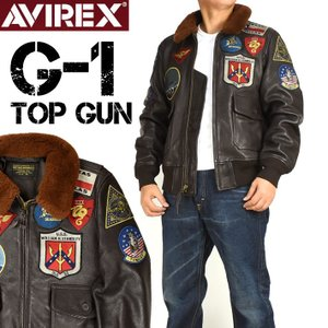 AVIREX アビレックス GOAT G-1 TOP GUN ゴートスキンレザー G1 トップガン ...