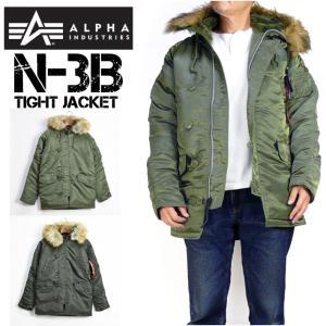 """ミリタリーブランド""""アルファ""""を代表するアウター、""""N-3B""""。  極寒地用フライトジャケット。  ..."""
