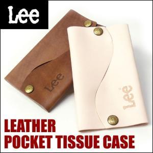 Lee リー レザー ポケット ティッシュケース メンズ レディース LA0213|sanshin