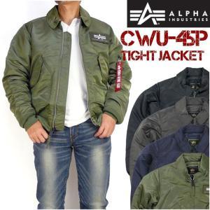 ALPHA アルファ CWU-45/P TIGHT JACKET CWU-45P フライトジャケット ミリタリージャケット 送料無料 20301|sanshin