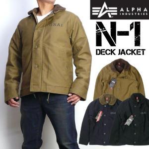 ALPHA アルファ N-1 Deck Jacket N1 デッキジャケット ボアミリタリージャケット TA1336 sanshin
