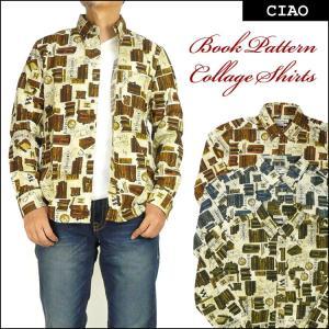 Ciao チャオ ブックパターン コラージュシャツ 長袖シャツ 24-157|sanshin