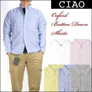Ciao チャオ メンズ 長袖シャツ オックスフォード ボタンダウンシャツ 無地 日本製 292003|sanshin