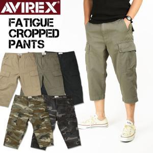 AVIREX アビレックス ファティーグ カーゴクロップドパンツ ショートパンツ 6166114 6166115 送料無料 mp-sp|sanshin