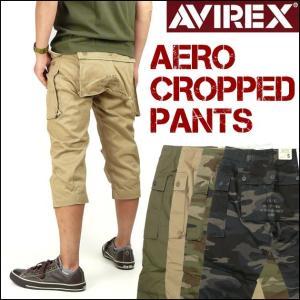 AVIREX アビレックス エアロ カーゴクロップドパンツ ショートパンツ 6166116 6166117 送料無料 mp-sp|sanshin