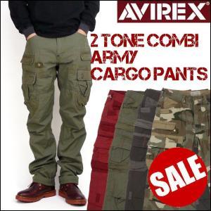 40%OFFセール AVIREX アビレックス 2TONE COMBI ARMY CARGO PANTS 2トーンコンビ アーミーカーゴパンツ 6146006 送料無料|sanshin