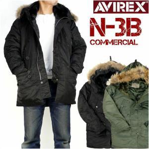 AVIREX アビレックス メンズ N-3B フライトジャケット COMMERCIAL リアルファー仕様 ミリタリー 6152145|sanshin