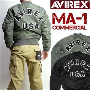 アビレックス AVIREX メンズ MA1 COMMERCIAL LOGO MA-1 ロゴ MIL-J-8279E USAF 6162164 送料無料|sanshin