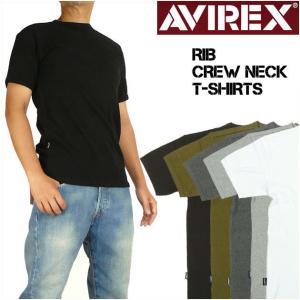 AVIREX アビレックス リブ 半袖Tシャツ クルーネックTシャツ デイリーウエア メンズ 617352 6143502|sanshin