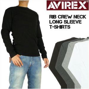 AVIREX アビレックス リブ 長袖Tシャツ ロングスリーブTシャツ デイリーウエア メンズ 617395 6153481|sanshin