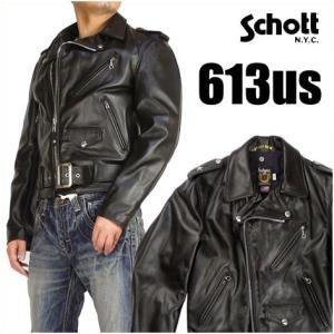 Schott ショット 613US VINTAGE ONESTAR RIDERS ワンスターライダース レザージャケット 7007 送料無料|sanshin