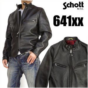 Schott ショット 641XX 60s SINGLE RIDERS シングルライダース レザージャケット 7009 送料無料|sanshin