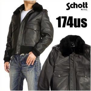 Schott ショット 174US LEATHER BOMBER JACKET レザーボンバージャケット 7010 送料無料|sanshin