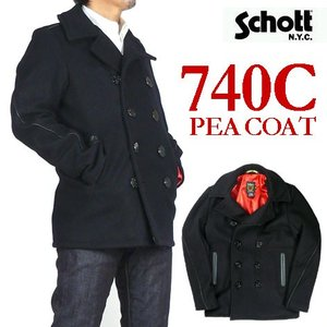 Schott ショット ピーコート レザーパイピング Made in USA 740C 7081 送料無料|sanshin