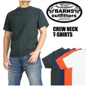BARNS バーンズ クルーネック半袖Tシャツ VINTAGE仕様 ユニオンスペシャル 小寸吊り編み COZUN 日本製 メンズ BR-8145|sanshin