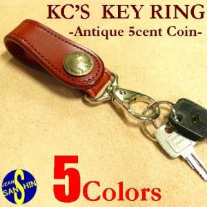 KC'S ケイシイズ キーリング  キーホルダー アンティーク5セントコンチョ KSK001 KSK501|sanshin