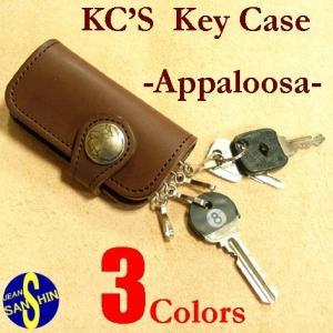KC'S ケイシイズ キーリング キーホルダー アパルーサ アンティーク5セントコンチョ KSK015 KSK515|sanshin