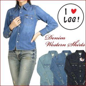 Lee リー Lady's デニムウエスタンシャツ LL0338 送料無料 ltl-sh|sanshin