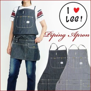 Lee リー ワークライン パイピングエプロン おしゃれなデニムエプロンですよ LS0085 g-za メンズ レディース プレゼント ギフト|sanshin