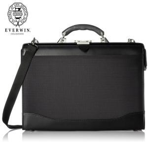 ダレスバッグ 日本製 ビジネスバッグ ブリーフケース バッグ 鞄 メンズ 男性 秋冬|sansuiya