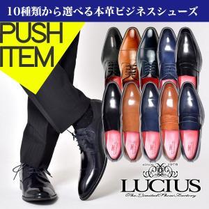 ビジネスシューズ 本革 メンズ 本革ビジネスシューズ 革靴 靴 冬|sansuiya