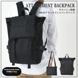 2f6c750e251a バックパック メンズ レディース リュックサック 3WAY サコッシュ トートバッグ 紳士 婦人 鞄 かばん 2019 春夏