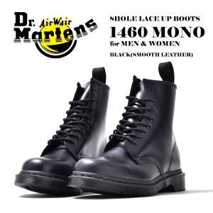 Dr.Martens ドクターマーチン 1460 8ホール ショートブーツ メンズ レディース 革靴 8EYE 冬 sansuiya