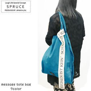 SPRUCE スプルス トート バッグ ビッグサイズ ロゴ リボン レディース バッグ 冬|sansuiya
