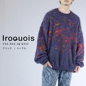 Iroquois ニット メンズ 長袖 セーター ジャガード モヘア タイダイ柄 黒 紫