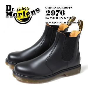 Dr.Martens ドクターマーチン 2976 サイドゴアブーツ チェルシー 革靴 メンズ レディ...