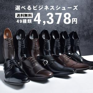 ビジネスシューズ メンズ PU革靴 2足セット プレーントゥ 靴 シューズ 紳士靴 2017 秋 冬|sansuiya