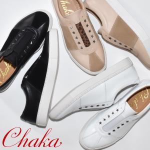 スニーカー メンズ 革靴 スリッポン Chaka チャカ スタッズ レザー 紳士 おしゃれ カジュアル 秋冬|sansuiya