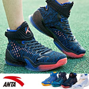 ANTA アンタ KT3 バスケットシューズ バッシュ メンズ クレイ・トンプソンモデル NBA ハイカットスニーカー 紳士靴 おしゃれ 春夏|sansuiya