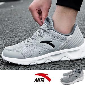 ANTA ランニングシューズ メンズ ジョギング ウォーキング スニーカー 紳士靴 おしゃれ 春夏|sansuiya