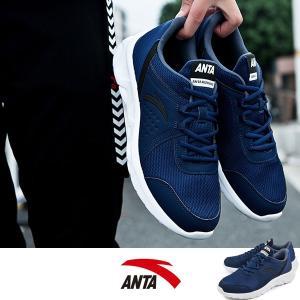 ANTA ランニングシューズ メンズ ジョギング スニーカー 紳士靴 おしゃれ 春夏|sansuiya