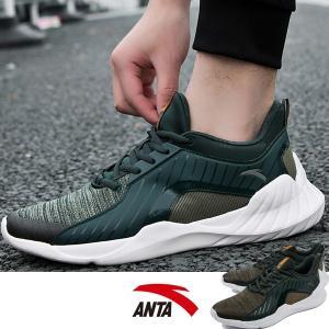ANTA アンタ スポーツ ランニングシューズ メンズ ウォーキング スニーカー 紳士靴 おしゃれ|sansuiya
