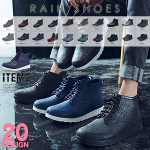 レインシューズ メンズ レインブーツ 防水 アウトドア 長靴 雨用 梅雨対策