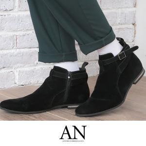 ショートブーツ ブーツ メンズ PU革靴 パイソン型押し シューズ 靴 紳士靴 2018 冬 新春|sansuiya
