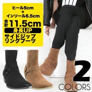 シークレットシューズ 背が高くなる リングブーツ シークレットブーツ メンズ PU革靴 シューズ 靴 紳士靴 2017 秋|sansuiya