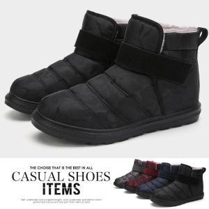 スノーブーツ メンズ 靴 ムートン カジュアルシューズ ウィンター 防寒 ボア 紳士 おしゃれ 冬 sansuiya