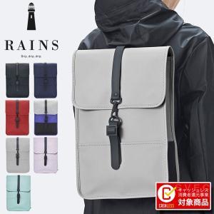 RAINS BACKPACK MINI  レインズ バッグ 防水 バックパック リュック 鞄 メンズ 2017 秋 冬|sansuiya
